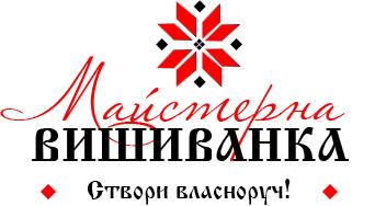 Майстерна Вишиванка